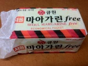 Q1 Seoul Margarine Free